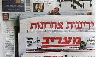 Yediot to Lay Off 150 Workers