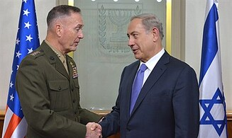 Watch: Netanyahu Welcomes Dunford to Israel