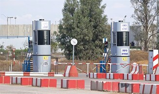 Kerem Shalom crossing with Gaza to be closed