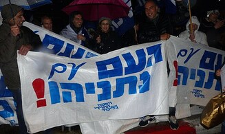 Jerusalem: Demonstration in support of Netanyahu