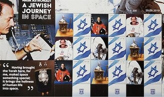 Israeli stamps show the first Torah scroll flown in space
