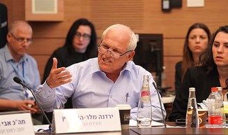 Knesset committee approves immunity for MK Haim Katz