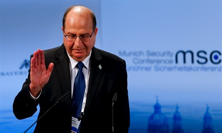 Defense Minister Moshe Ya'alon speaks at the Munich Security Conference