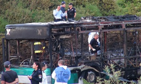 Jerusalem bus bombing
