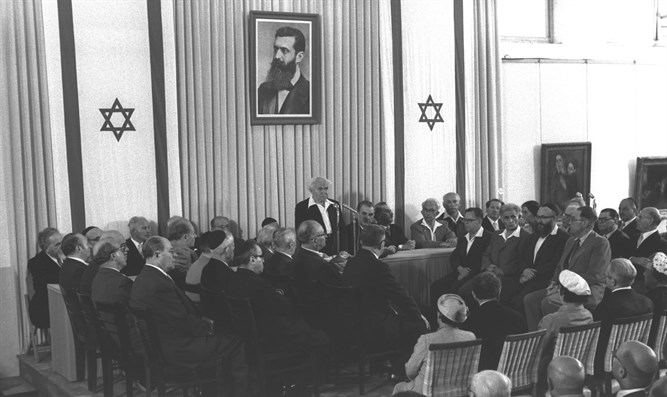 Ben Gurion did it, will Netanyahu join them?