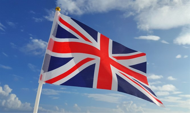 Flag of Britain