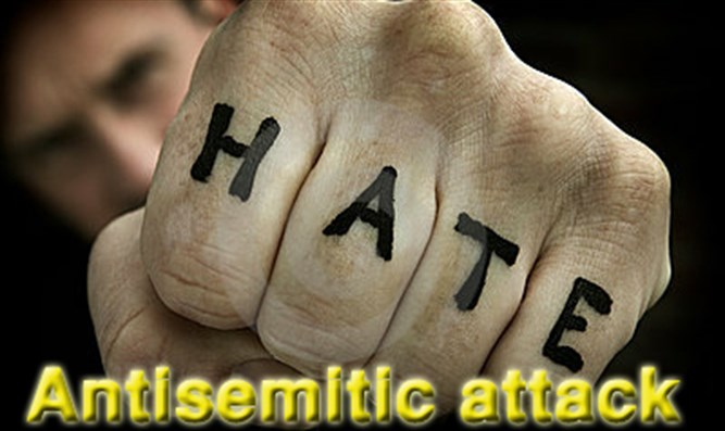Anti-Semitic hate