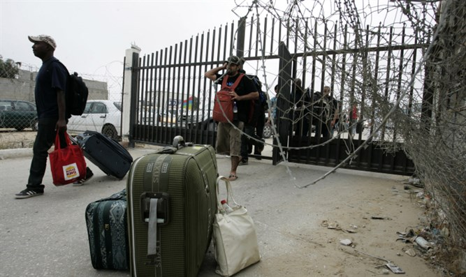 Rafah Crossing (archive)