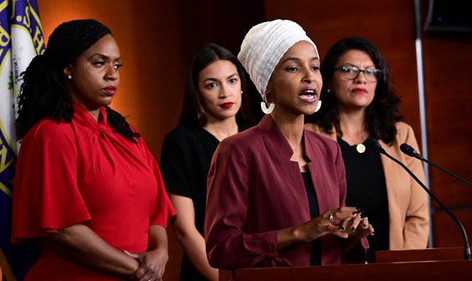 Pressley, Ocasio-Cortez, Omar, and Tlaib hold news conference