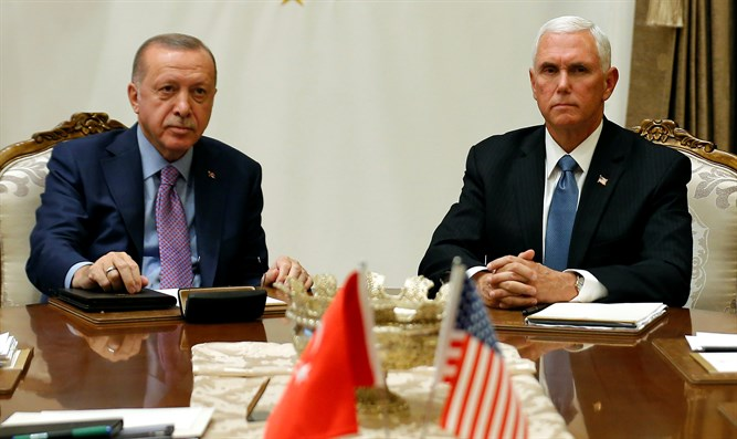 Pence and Erdogan