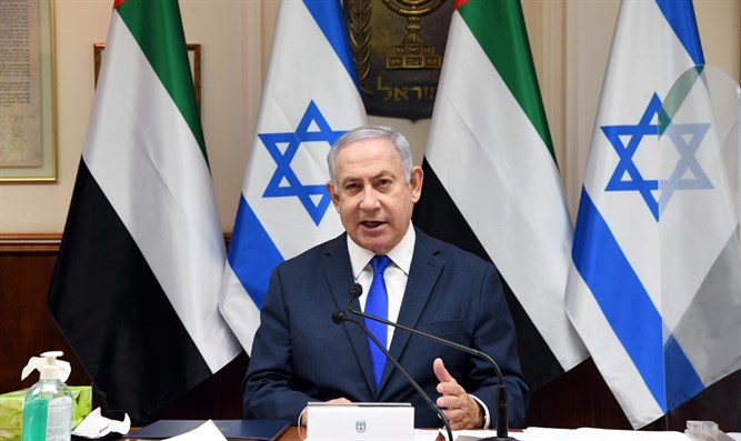 Netanyahu at government meeting