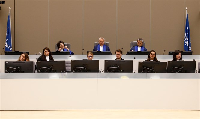 ICC (International Criminal Court) in the Hague