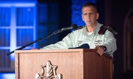 IDF Chief of Staff salutes 'The Three Mothers' on memorial day