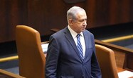 Why Netanyahu must resign and let Israelis get a new future