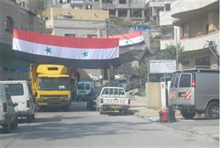 A Syrian Flag in Majdal Shams