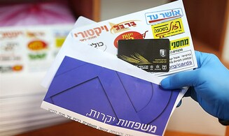 Over 700 million shekels in 'restricted debit cards' to be distributed to the needy