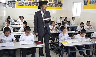 Lapid Triumphant: Shas to Teach 'Core Curriculum'