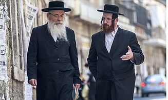 Group to Advocate Haredi Workers' Rights
