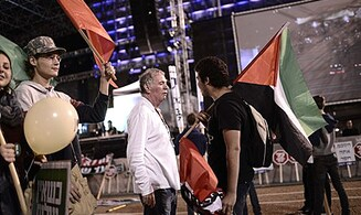 PLO Flags Waved at Rabin Memorial in Tel Aviv