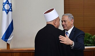 PM to Druze: 'You Are an Organic Part of Society'