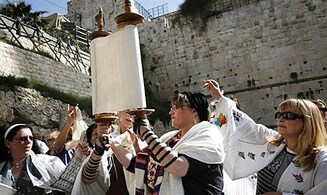 AG nixes female 'Priestly Blessing' ceremony