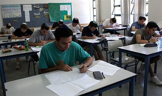 Education Ministry announces new punishments for students cheating on matriculation exams
