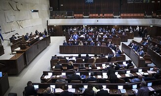 Knesset approves increase in pensions for the disabled