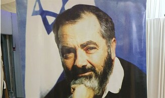 Followers mark 27 years since Rabbi Meir Kahane's assassination