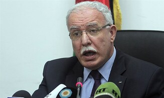 PA 'foreign minister': A new country will recognize 'Palestine'