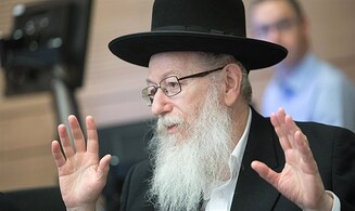 Coalition crisis: Haredi party blasts outline