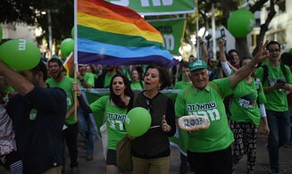 Meretz members head to the polls