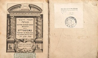 Bible that Goering stole from Jew discovered
