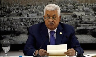 Hamas and Fatah underline rejection of Israel-UAE deal