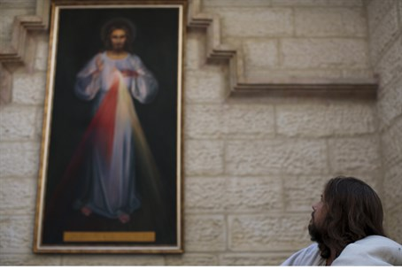 Jesus: Palestinian? (illustrative)