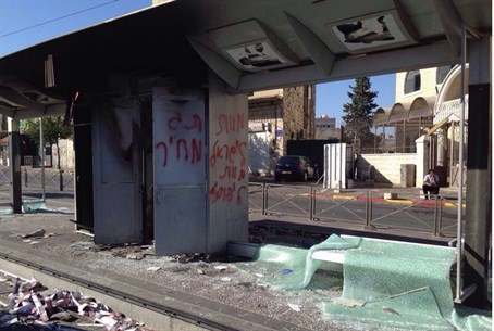 Destroyed Light Rail station in Jerusalem