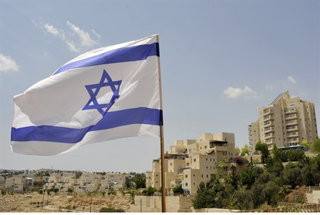 Israeli flag in Ma'ale Adumim (illustration)