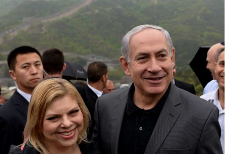 Israel, China in Talks to Become Major Econ Allies