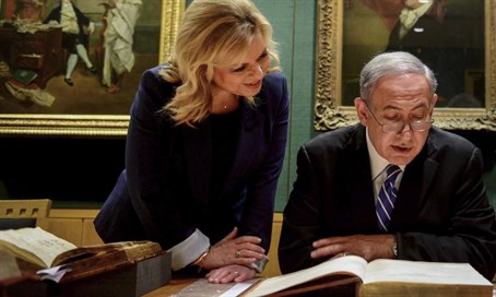 Netanyahus at British Library
