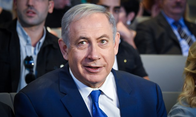 Netanyahu attending the launch of a new innovation center at the Peres Center for Peace