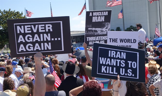 Protest against Iran nuke deal