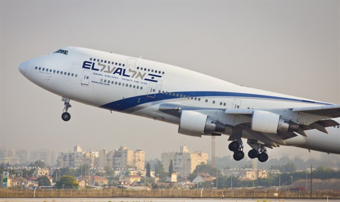El Al flight