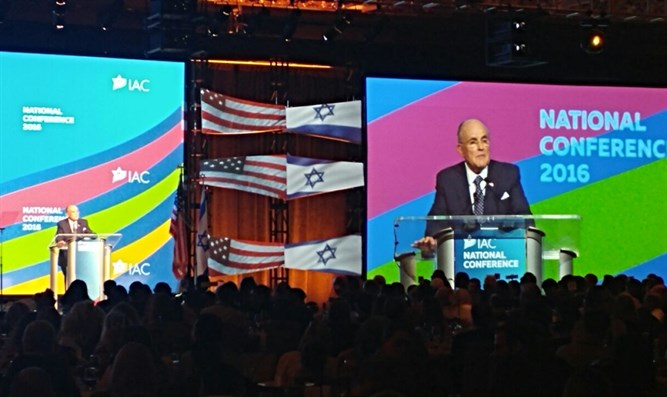 Rudy Giuliani speaks at IAC conference