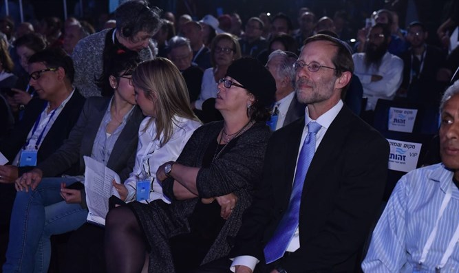 Feiglin at Zehut party conference