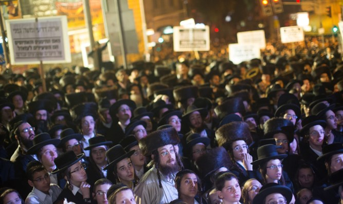 Haredi demonstration (illustration)