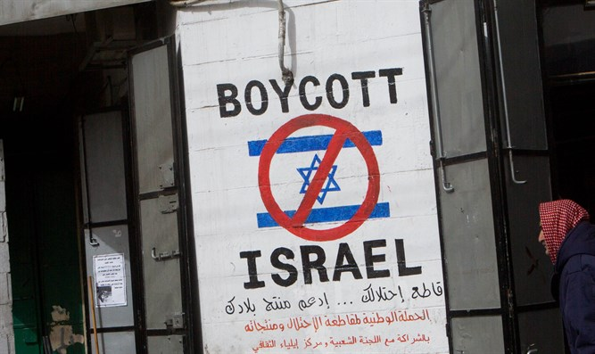 Boycott Israel sign in Bethlehem