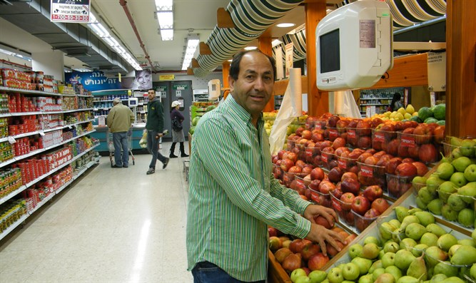Rami Levi at his supermarket
