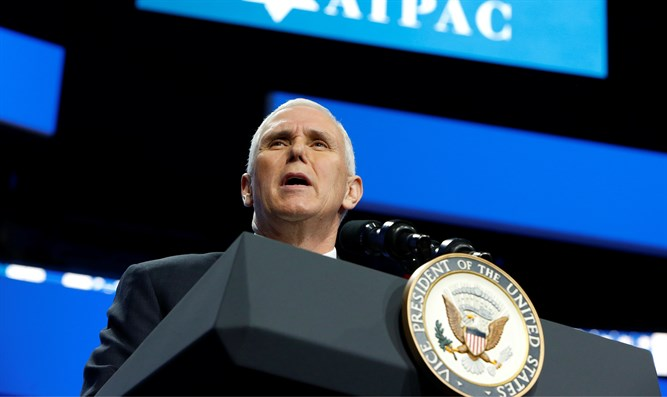 Vice President Mike Pence at AIPAC 2017