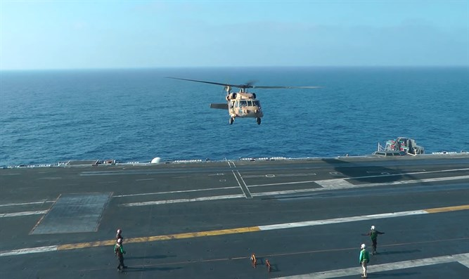 Israeli Air Froce helicopter lands on US aircraft carrier