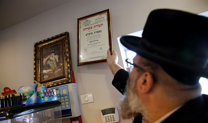 Kosher inspector hangs certification
