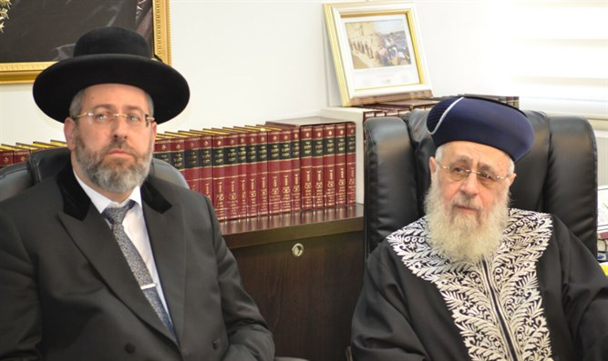 The Chief Rabbis of Israel